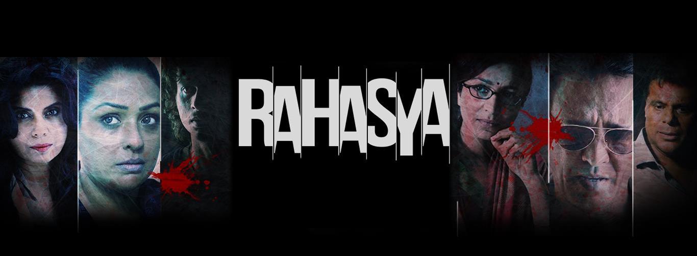 Rahasya (Hindi) (U/A)