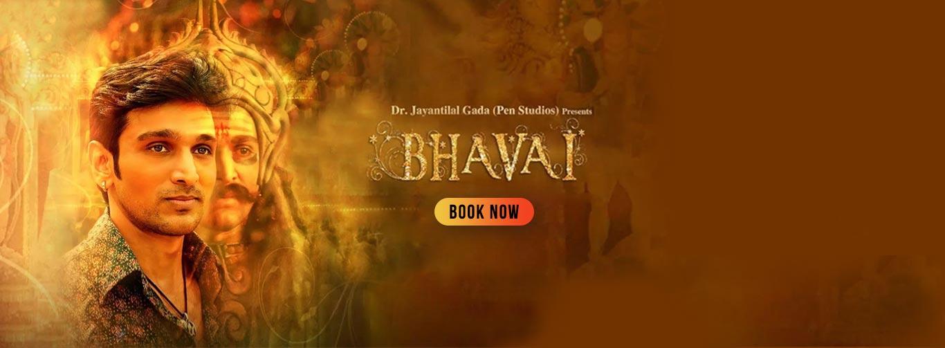 Bhavai-Hindi-