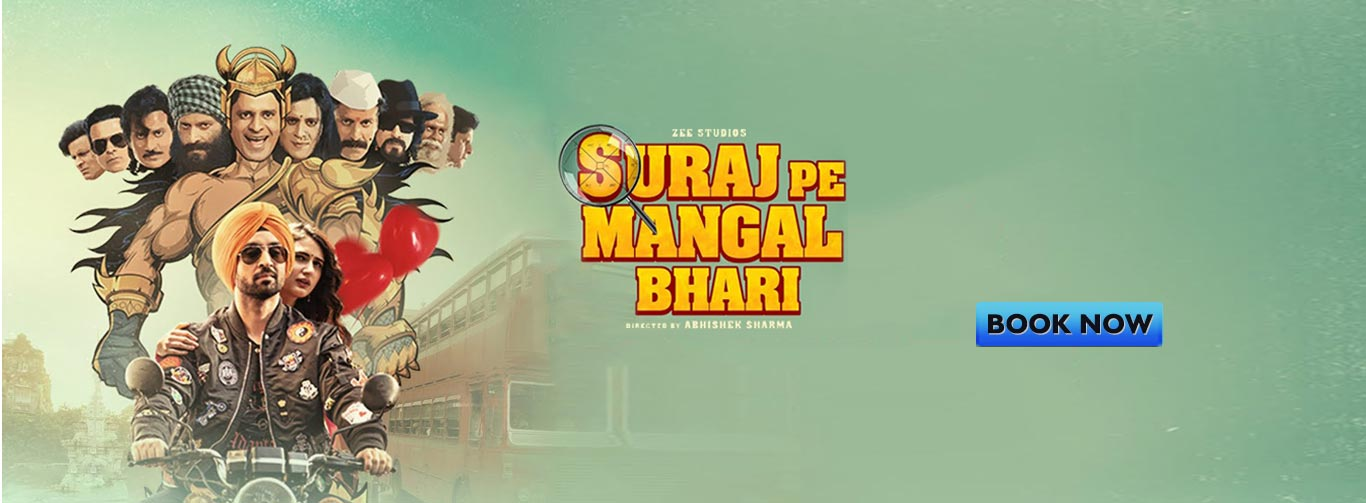 Suraj-Pe-Mangal-Bhari-Hindi-